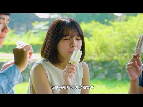 相關描述台糖砂糖製作介紹 中文版