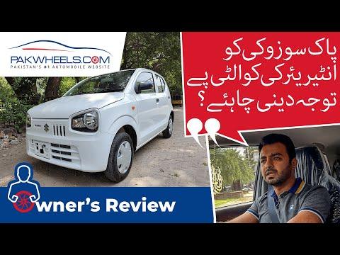 2021 Suzuki Alto VXR | 660cc | User Review | PakWheels