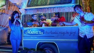 Let's Celebrate With A Marvel Tea - Tevar