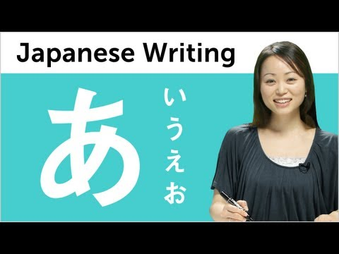 how to say self study in japanese