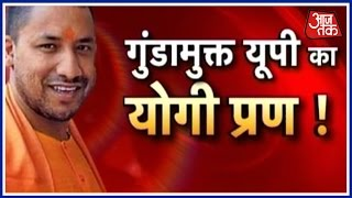 Khabardaar: 'Leave UP Or Go To Jail, Says Yogi Adityanath Warns Criminals, Mafia