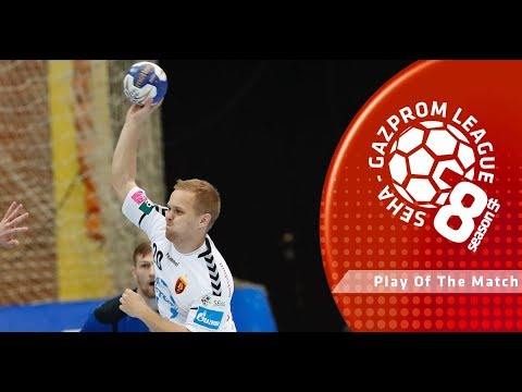 Play of the match: Stas Skube (Vardar vs Nexe)