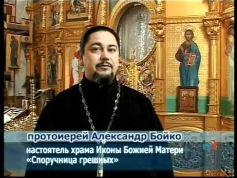 Благодарственная молитва богу с переводом