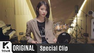 [Special Clip] IU(아이유)_Dear Name(이름에게)