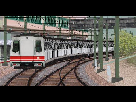 Hmmsim 2 地鐵荃灣綫上行1999年版配白頭M-Train 美孚至荃灣站行車片段