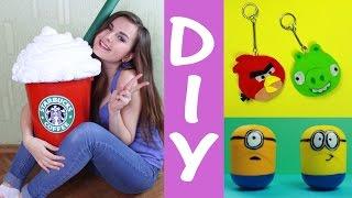 DIY Миньоны, Ведро Старбакс, Брелки Angry Birds Своими Руками