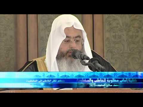 حكم نظر الخاطب إلى المخطوبة للشيخ المنجد