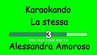Karaoke Italiano    La Stessa   Alesandra Amoroso ( Testo )