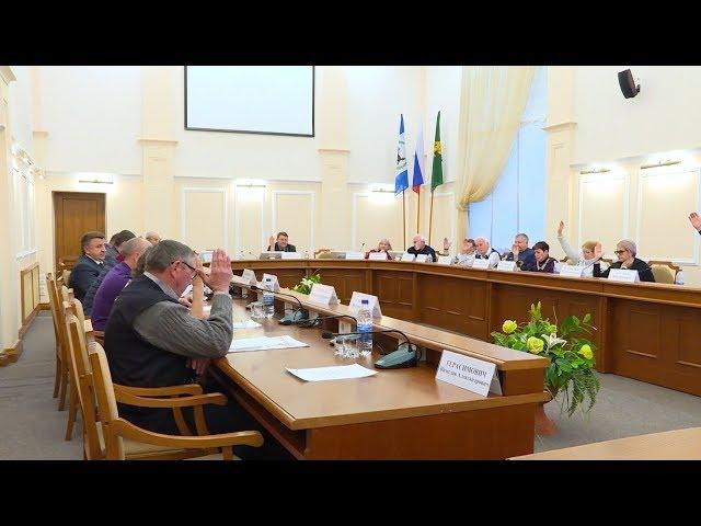 250 миллионов рублей от ангарских предпринимателей
