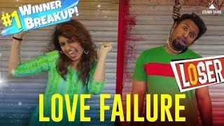 Eruma Saani   LOVE FAILURE