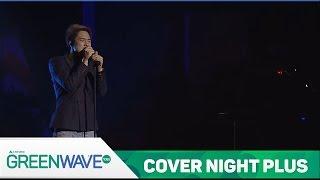 Cover Night Plus 90's Night - ใครเจ็บกว่า