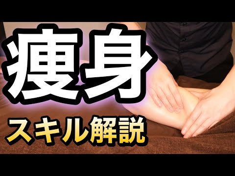 A lábujjak és a kezek artrózisának kezelése