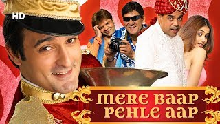 Mere Baap Pehle Aap (HD) | Akshay Khanna | Genelia D'Souza | Paresh Rawal | Best Comedy Movie