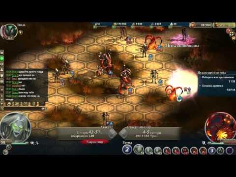 Игры в стиле герои меча и магии на андроид
