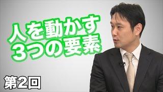 第01回 避けて通れない日本経済の危機と経営心理学のミッション