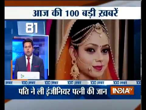 News 100 | 11th January, 2018 | 08:00 PM