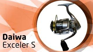 Daiwa катушка exceler s 1500