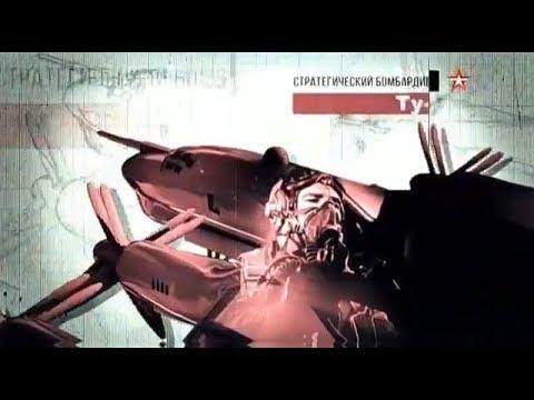 """Битва за небо-- 1 серия """"Новая сила"""" Док.фильм --- Battle for sky-1 episode """"New force"""" Doc.film"""