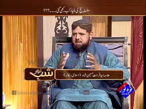 Shab E Noor 28 08 2017