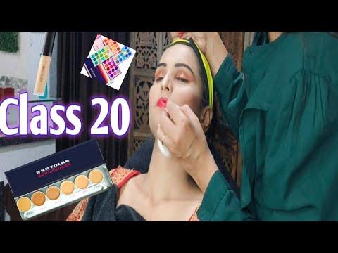 कम से कम बजट से करे HD Bridal MAKEUP |Bridal Makeup using affordable products |Beauty Parlour Course