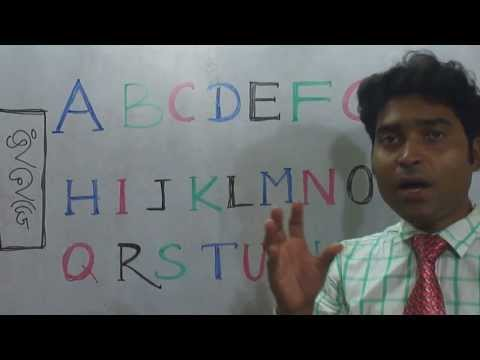 ENGLISH ALPHABETS in ODIA