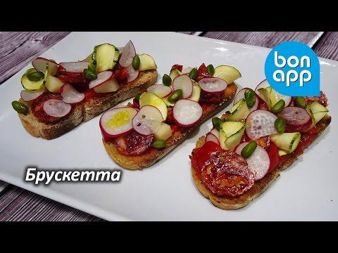 Брускетта чоризо, редис, сыр (bruschetta chorizo) - Оригинальные рецепты