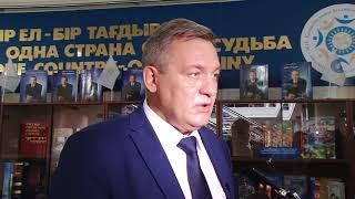 Интервью Леонида Прокопенко