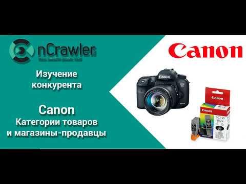 Видеообзор nCrawler