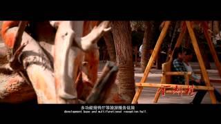 Video : China : Kashgar, KaShi in Chinese 喀什, XinJiang province
