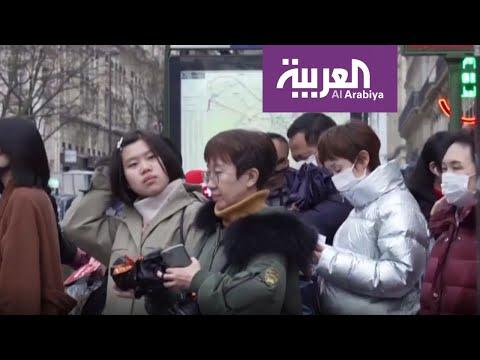 العرب اليوم - شاهد: فزع الفرنسيين من كورونا دفعهم لمقاطعة جميع منتجات الصين