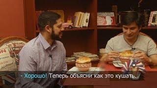 Иностранцы пробуют поморскую кухню