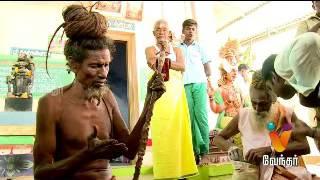 லால்  ஸித் பாபாஜி -தேனி