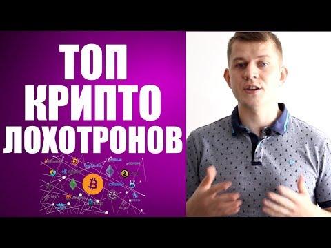 Заработок биткоинов на бинарных опционах