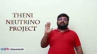Theni Neutrino Project - Should we protest against it?