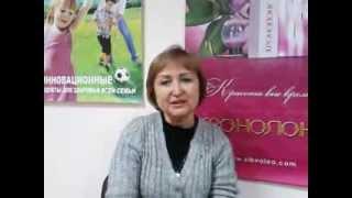 Наталья Пятерикова как Наставник в бизнесе. Отзыв партнера.