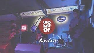 Ufomuo - Birden