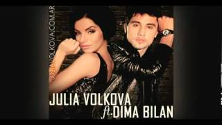 Julia Volkova ft  Dima Bilan - Back To Her Future (Studio Version Lyrics)