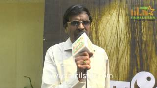 Choloviyan at Yaaro Oruvan Movie Press Meet