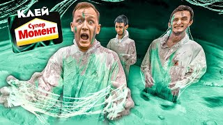 SURVIVE the SUPER GLUE POOL CHALLENGE. Winner gets $5000!!!