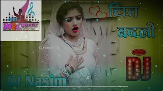 New Bhojpuri Superhit Song Chit Badli Mp3 Song Download Mybhojpurimp3april