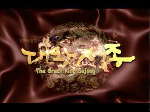 [ENG sub] The Great King Sejong (대왕세종) Trailer