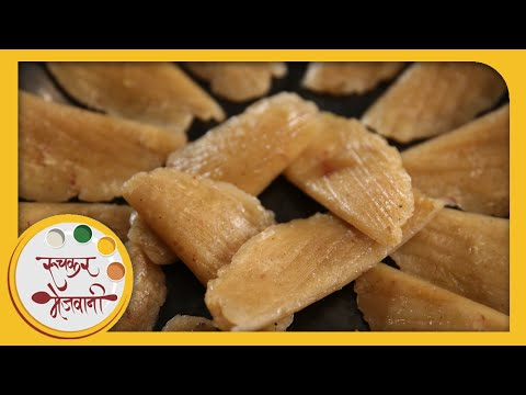 Patolya | Traditional Maharashtrian Sweet | Recipe by Archana | Easy To Make Dessert in Marathi