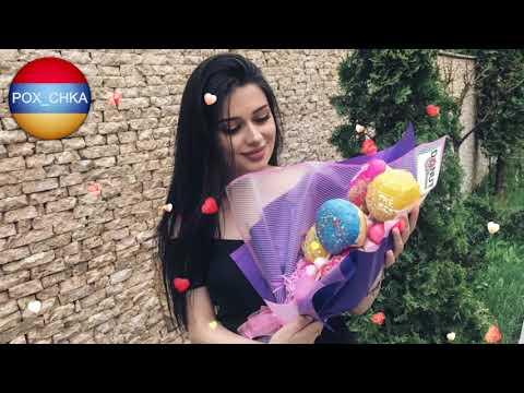 Ганапи Абуев - Вспоминай Меня | 2019 Премьера
