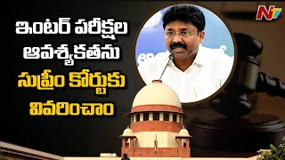 Minister Adimulupu Suresh React On Supreme Court Verdict Over