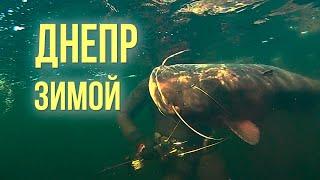 Подводная охота на Днепре (Spearfishing on the Dnieper)