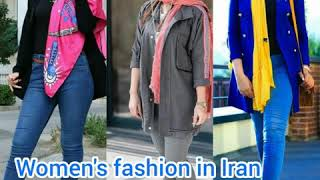 Iranian Girls Style In Iran/ Irans Street Fashion 2020