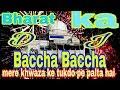 Bharat ka Baccha baccha Hamsar Hayat Nizami 2018 Qawwali Dj mixx by DJsalman video download