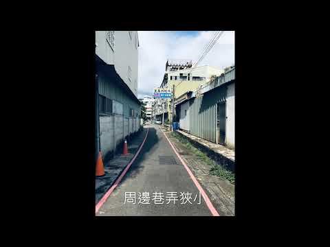 紓解當地迫切停車需求,嘉北國小興建地下停車場影片