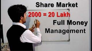 Stock Market 2000 से  10 lakh बनाना सीखे Share Bazaar Money Management