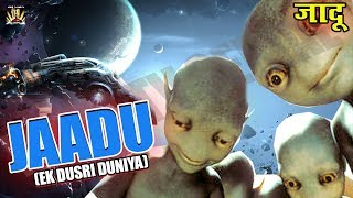 JAADU (Ek Dusri Duniya) EP-4 | Best Hindi Tv Series For Kids | Full Entertaining Serial - Must Watch